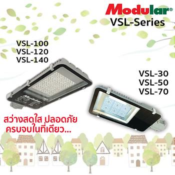 VSL-Series_การตลาด.png