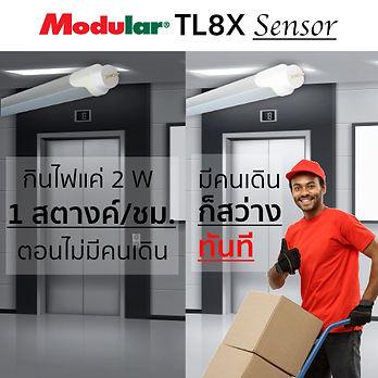 TL8X Sensor การตลาด.jpg