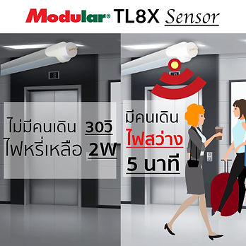 TL8X Sensor คุณสมบัติ.jpg