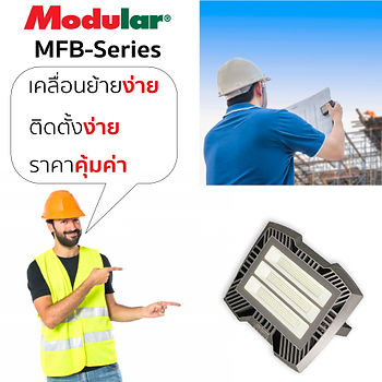 MFB-Series_การตลาด.jpg