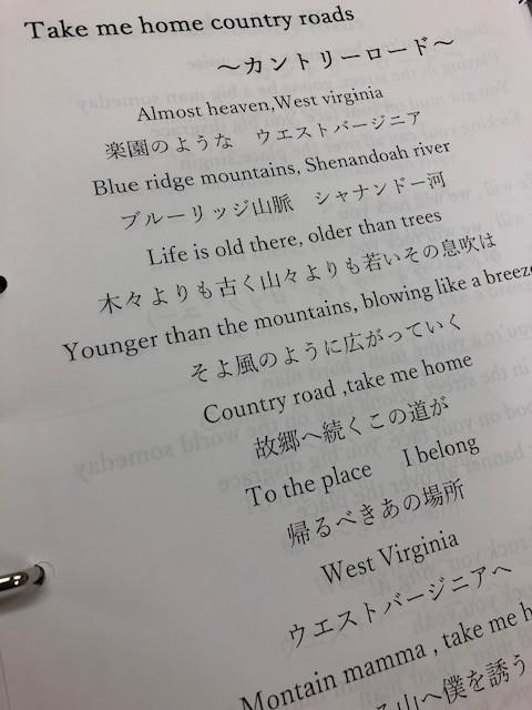 ロード 英語 カントリー