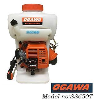 OGAWA Knapsack Mist Duster SS650T.jpg