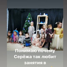 photo5244571616275444564_edited.jpg