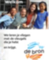 debron start logo.png