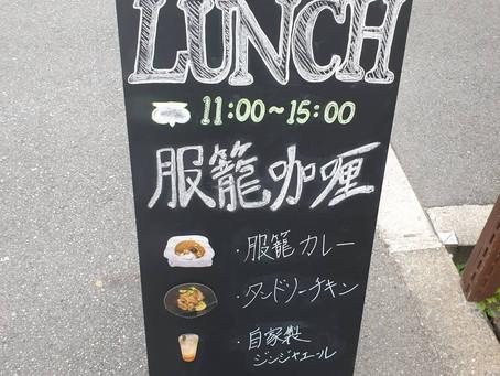 カレーヘアサロン?!💈【服籠 咖喱】中崎町🍛