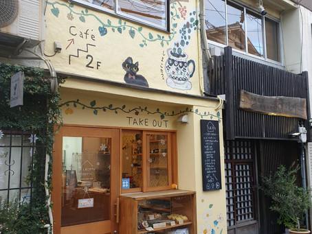 自家焙煎珈琲の【しまこカフェ】中崎町☕️