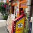 梅田で美味しいインド料理といえば【SAGUN】中崎町🍛