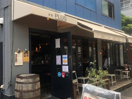 ストリート感漂う中崎町のお洒落スポット【食堂PLUG】🍴
