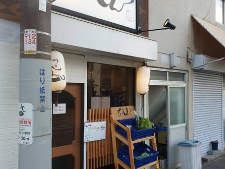 バランスの取れたランチなら【鉄板×日本酒 てっぺん】中崎町🍶