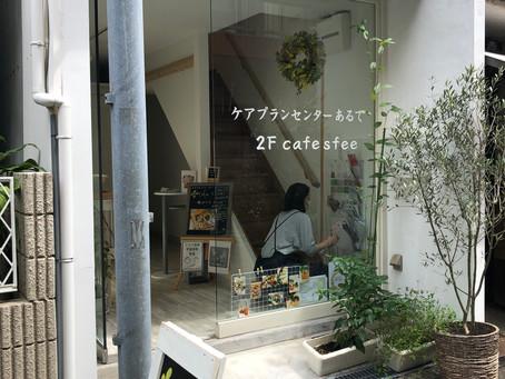 """コスパ最強🔥体に嬉しい""""腸活ランチ🍴""""【Cafe Sfee】中崎町🍃"""