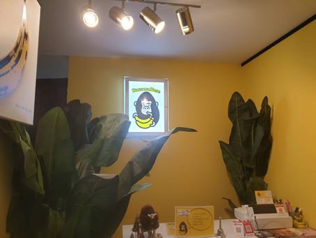 バナナジュース専門店【BananaBase】中崎町🦍🍌