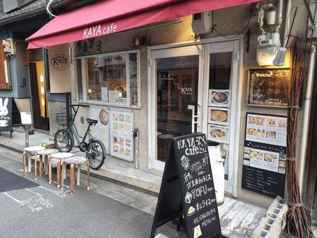 ヘルシーにスイーツを楽むなら【KAYA CAFE -家屋カフェ-】中崎町☕️