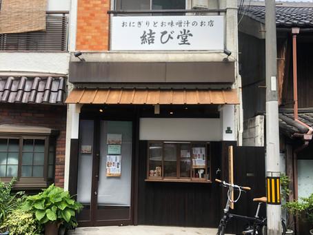 おにぎりと具だくさん味噌汁のお店【結び堂】🍙さんが中崎町にNew Open!!