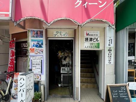 昔懐かしさ漂うオムライスの名店【クイーン】中崎町🥄☆