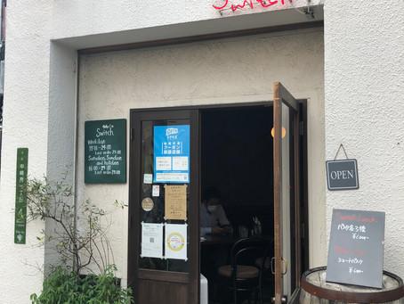 中崎町の入口に佇む若者に人気のレストランバー【Switch】