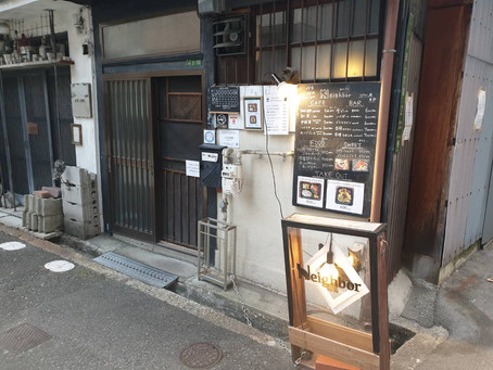 カフェバー【喫茶/喫酒Neighbor】中崎町🍹
