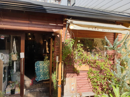 木の温かみを感じる中崎町の裏路地カフェ【Cafe Muni】☕️