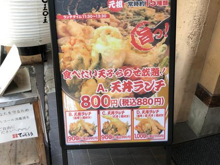 お手軽価格で海鮮料理をお腹いっぱい食べるなら【てつたろう】中崎町🐟