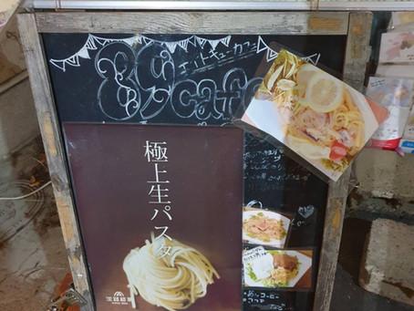 絵本がたくさん🐰【89カフェ】中崎町