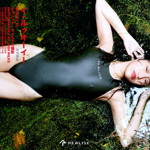 Realise Swimwear