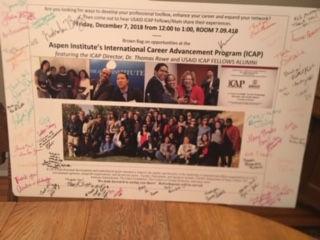 ICAP_USAID.jpeg