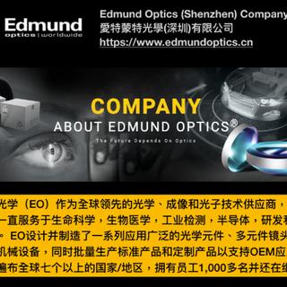 Edmund Optics (Shenzhen) Co. Ltd.