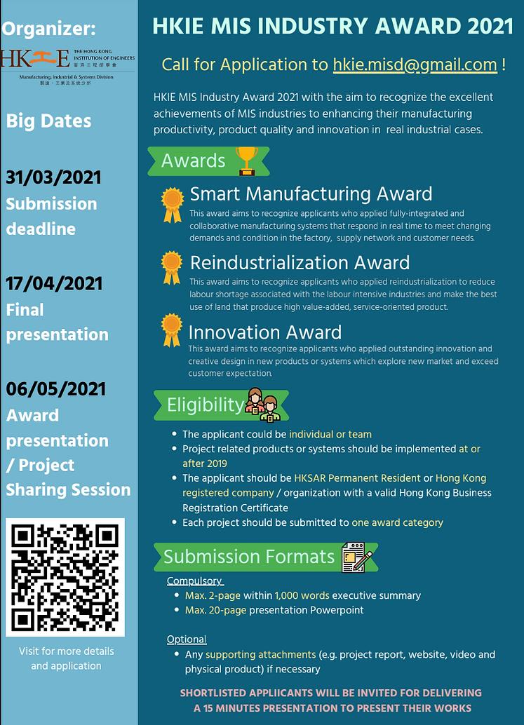20210331 HKIE MIS award.png
