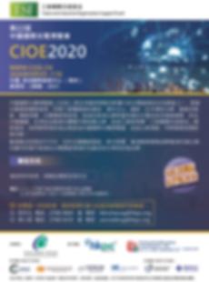 20200909-SZ.png