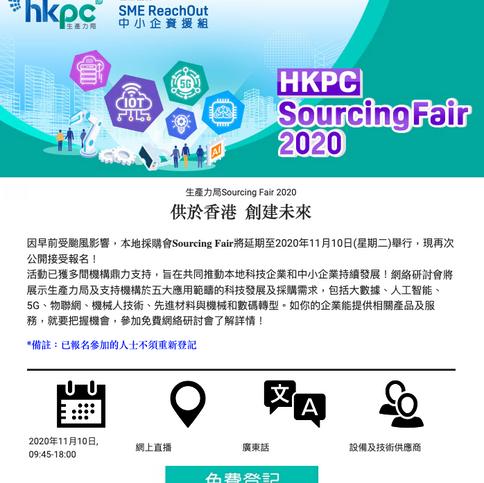 20201110 Fair.png