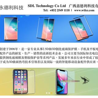 SDL Technology Co Ltd