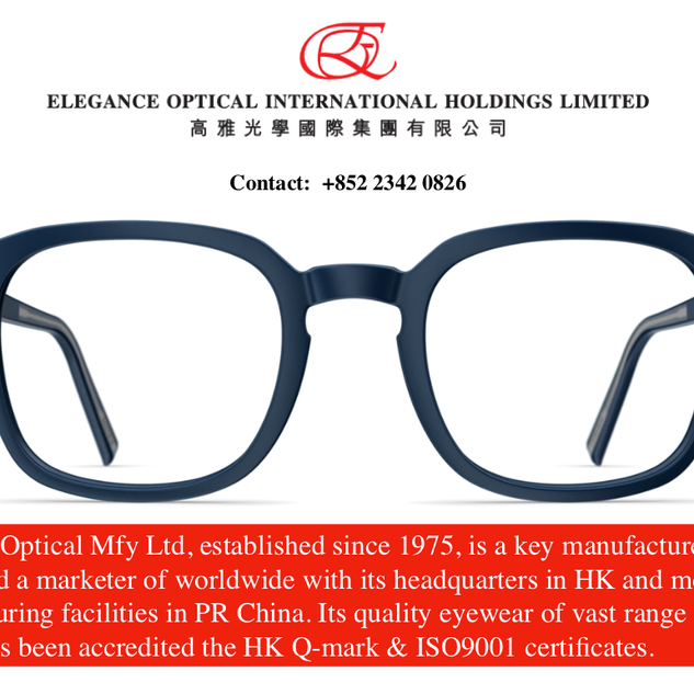 Elegance Optical International Holdings Ltd