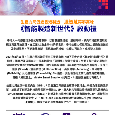 20210226 SmartOpening.png