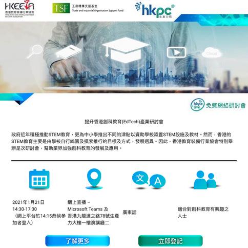 20210121 EdTech.png