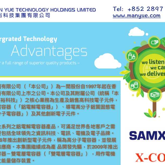 Man Yue Technology Holdings Ltd