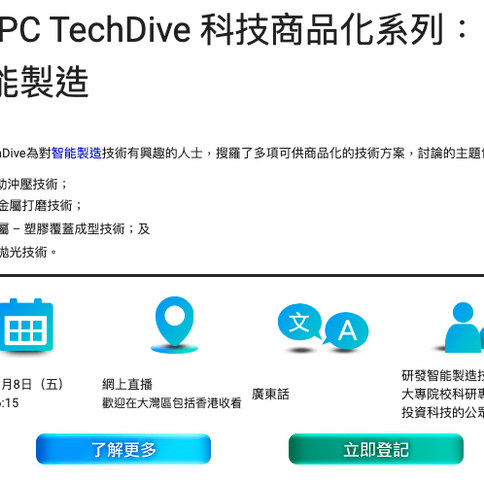 20210108 TechDive.png