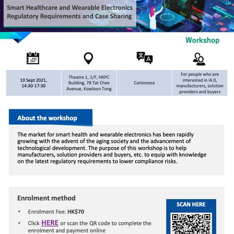 20210910 smart Healthcare.png
