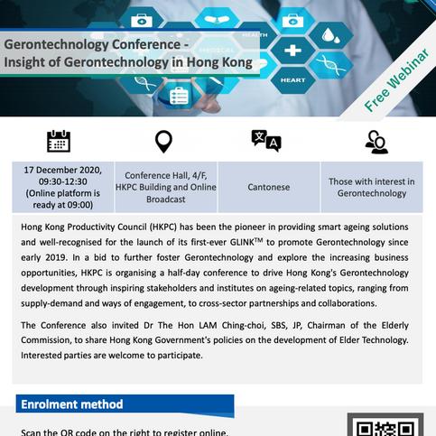 20201217 geronTech.png