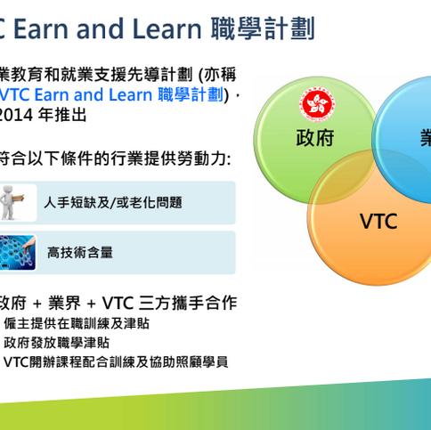 20210305 VTC E&L Program.png