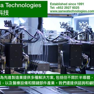 Sanwa Technologies Ltd