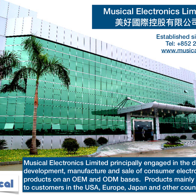 Musical Electronics Ltd