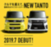 NEW-TANTO.jpg