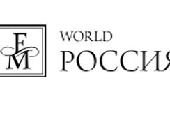 """Командный «Парфюмерный гардероб с ароматами  FM WORLD"""""""