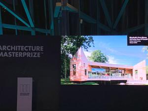 MDO attends Architecture MasterPrize Winners Gala