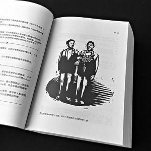 美藝畫報社_尤明實錄_9.JPG