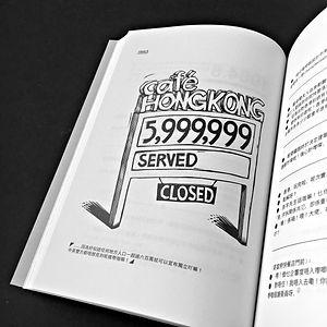 美藝畫報社_尤明實錄_8.JPG