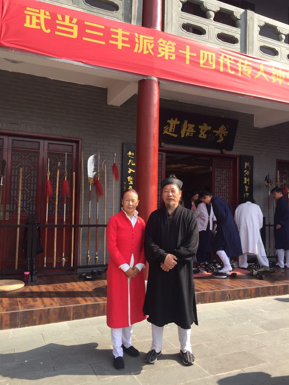 Grandmaster Zhong Yun Long