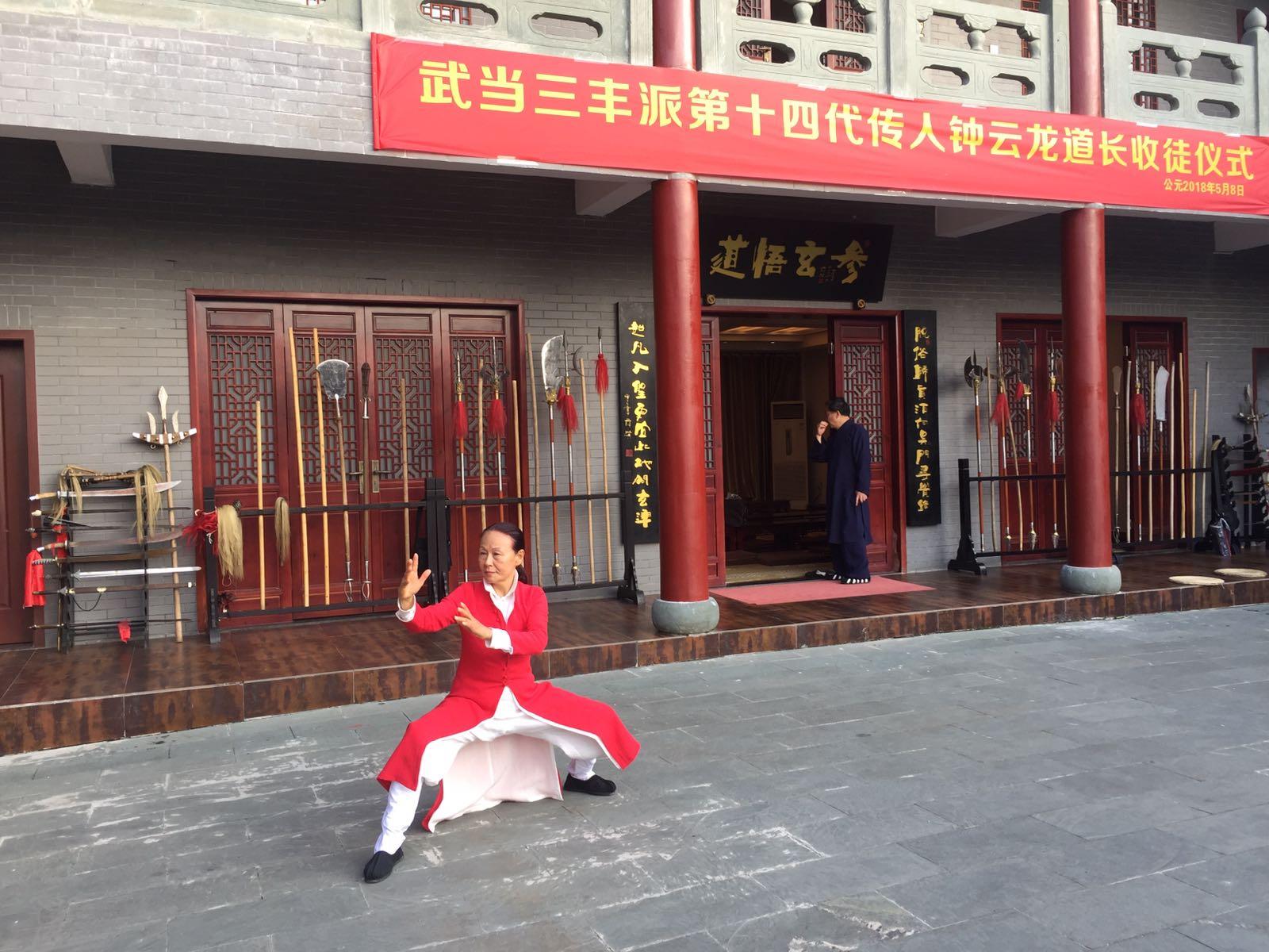 מאסטר רות לי סופר - סין 2018