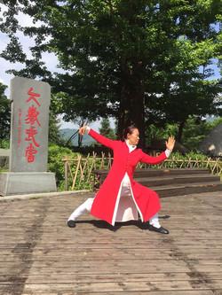 זן סאן פנג
