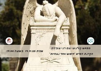 Copy of ספיריט סינמה 1.png
