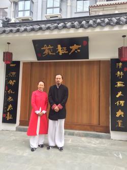 Wudang Taiji Zhang San Fang